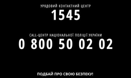 Українці в якості наркокур'єрів. Виклик сьогодення