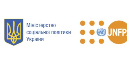 Комплексний підхід до вирішення проблеми насильства щодо жінок та дівчат в Україні