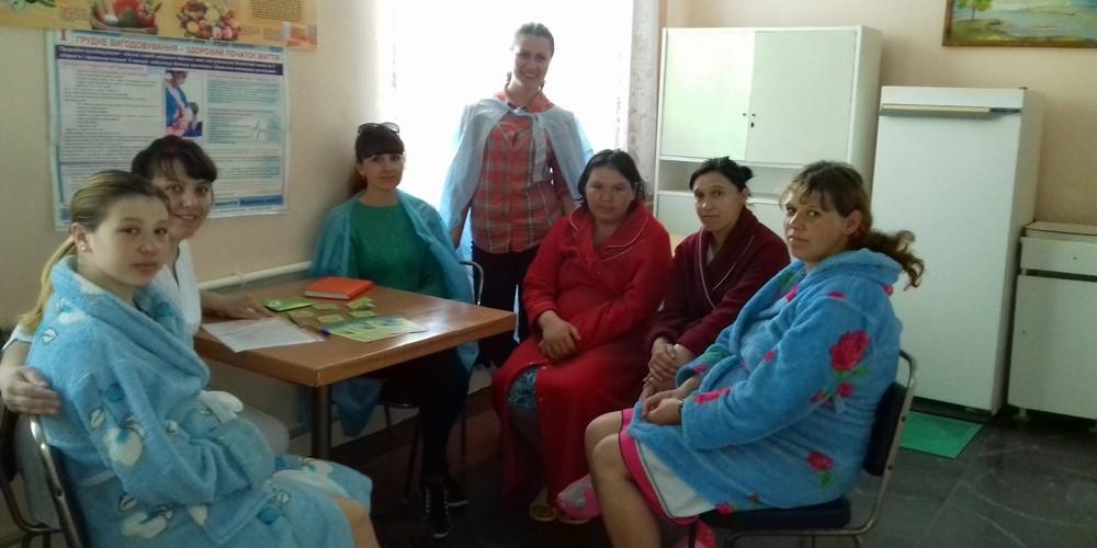 Репродуктивне здоров'я жінки – майбутнє нації