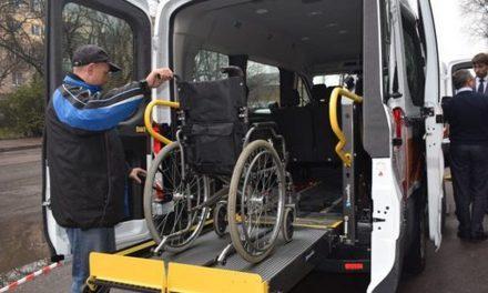 У державному бюджеті передбачені кошти на придбання спеціально обладнаних автомобілів для перевезення осіб з інвалідністю