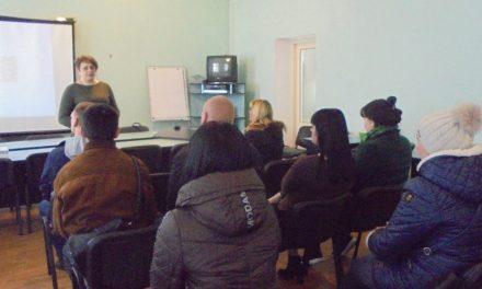 Семінар на тему «Нелегальна трудова міграція, проблема торгівлі людьми».