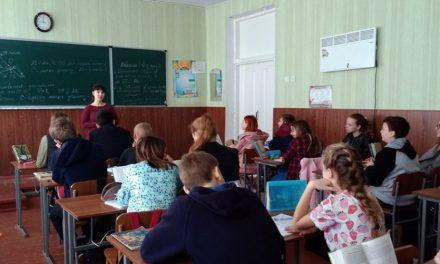 Булінг в шкільному середовищі