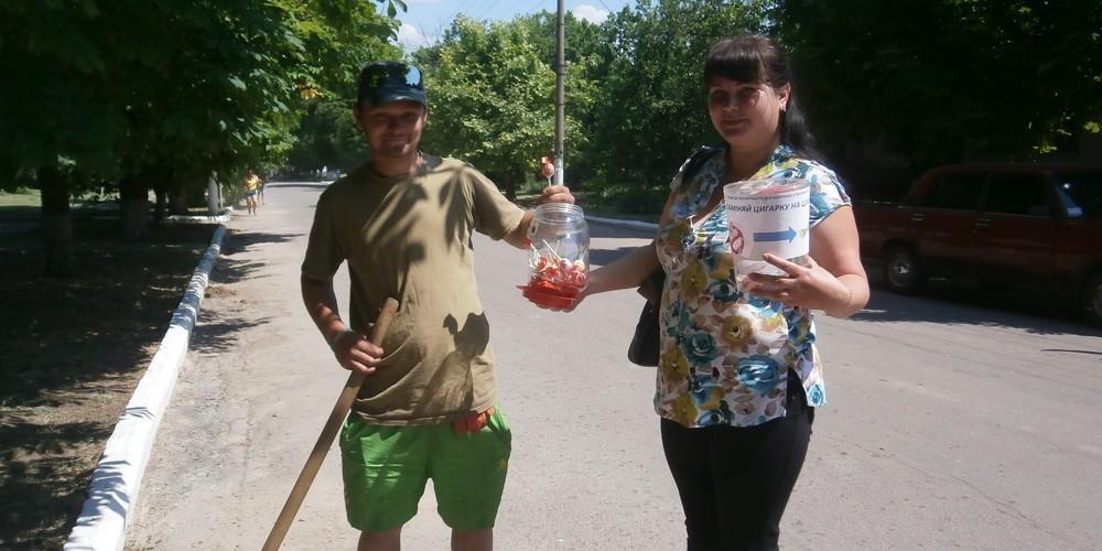 Нововоронцовці долучилися до соціально – профілактичної акції  «Обміняй цигарку на цукерку»
