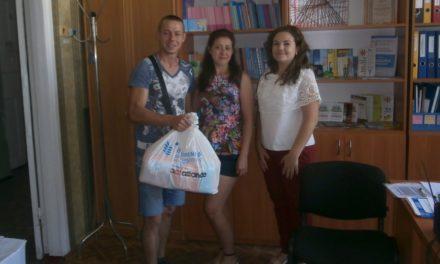 Сім'ї внутрішньо переміщених осіб з дітьми отримали гуманітарну допомогу