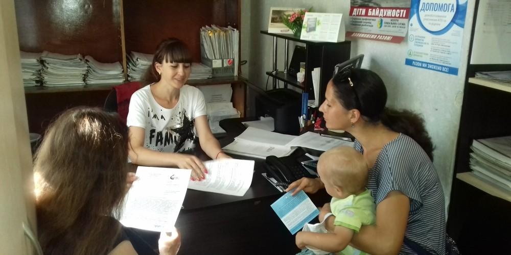 В Бериславі сприяють вирішенню проблем внутрішньо переміщених осіб