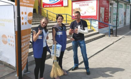 Соціально-інформаційна кампанія з профілактики насильства в сім'ї в Білозерському районі