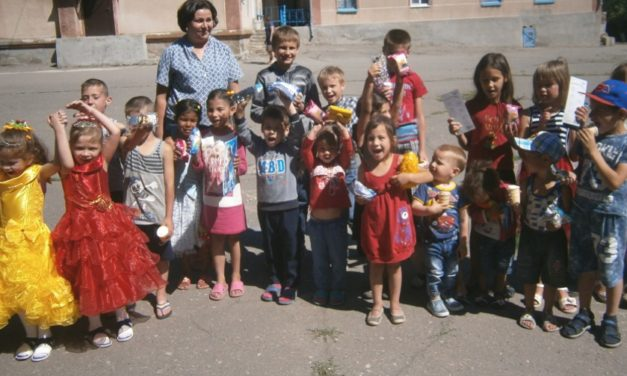 На Херсонщині відзначили Міжнародний  день захисту дітей