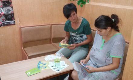 Здорова родина – щаслива Україна!