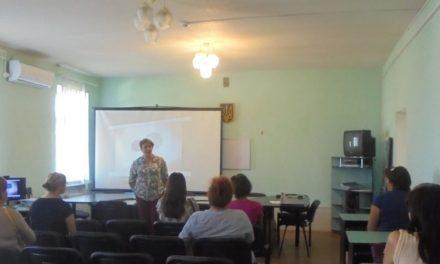 Семінар для жінок на тему «Збереження репродуктивного здоров'я»