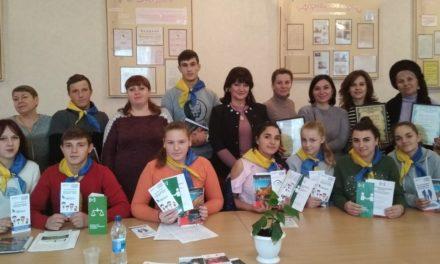 Міжнародний день волонтера