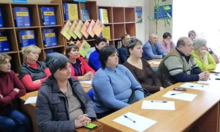 У Бериславському районі обговорили питання щодо забезпечення ефективного функціонування сімейних форм виховання
