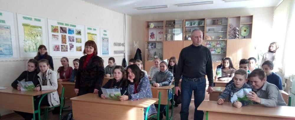 До Всеукраїнського дня боротьби із захворюванням на туберкульоз