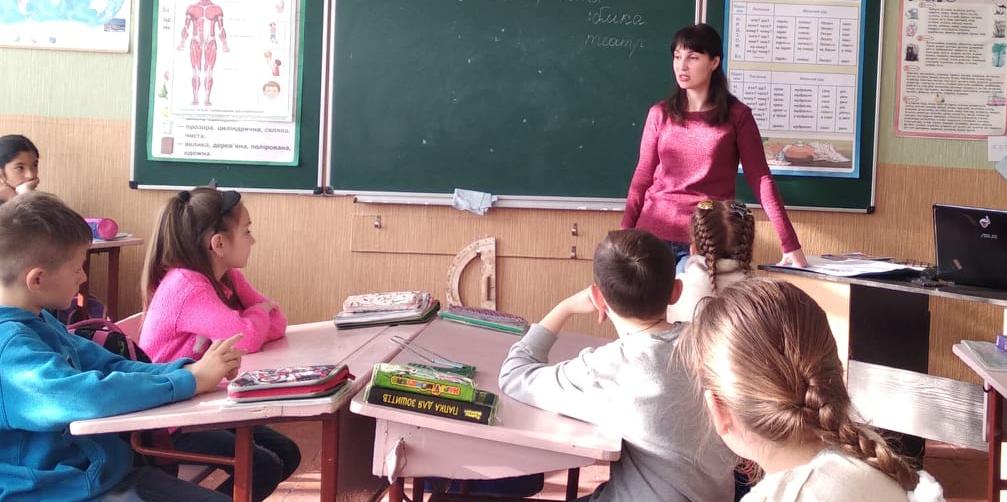Профілактика булінгу серед дітей молодшого шкільного віку