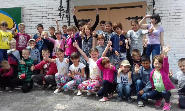 """""""Асканія-Нова"""" знову зустрічає маленьких бериславців!"""