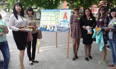 Бериславців закликали берегти репродуктивне здоров'я та планувати сім'ю.