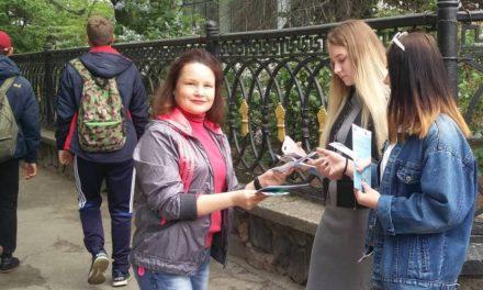 Акція до Всеукраїнського тижня планування сім'ї