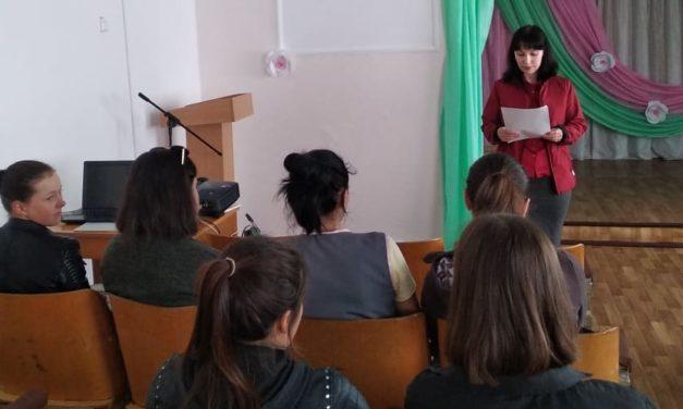 Всеукраїнський Тиждень збереження репродуктивного здоров'я в м. Каховка