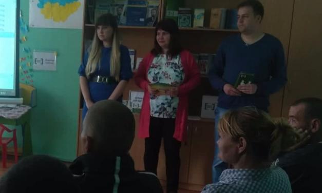 Розпочато заходи в рамках Всеукраїнського тижня планування сім'ї та збереження репродуктивного здоров'я