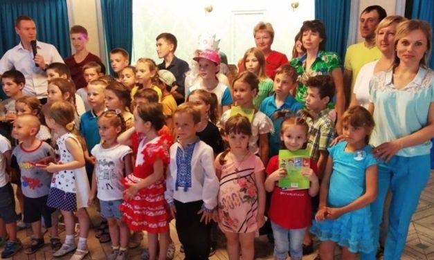 Категорійним дітям влаштували свято