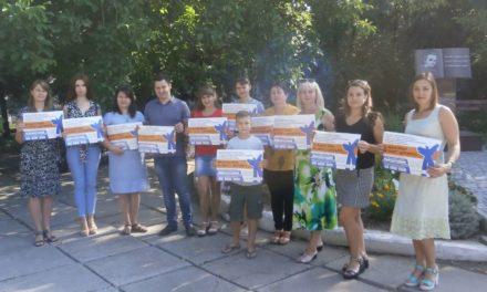 В Нововоронцовці розпочато інформаційну кампанію до Всесвітнього дня протидії торгівлі людьми